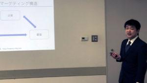 回る会議始め方セミナー 解説(原田)